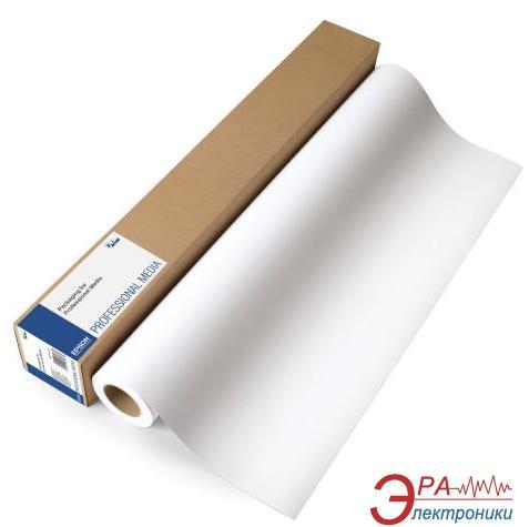 Бумага для плоттера Epson Singleweight Matte Paper 44x40m (C13S041855)
