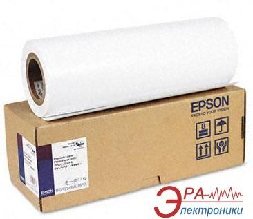 Бумага для плоттера Epson Standard Proofing Paper 17x50m (C13S045007)