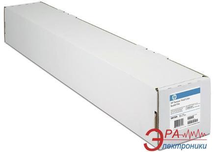 Бумага для плоттера HP Universal Bond Paper 36x45.7m (Q1397A)