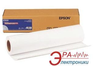 Бумага для плоттера Epson Bond Paper Bright (90) 36x50m (C13S045280)