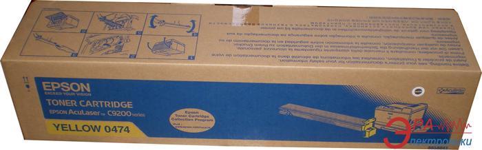 Бумага для плоттера Epson Production SA Vinyl Matte_ 44x20m (C13S045300)
