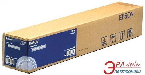 Бумага для плоттера Epson Premium Semigloss Photo Paper (170) 44x30.5m (C13S041395)