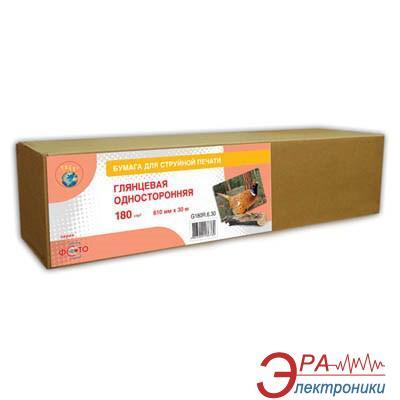 Бумага для плоттера WWM 180g/m2  610mm х 30m (G180R.6.30)