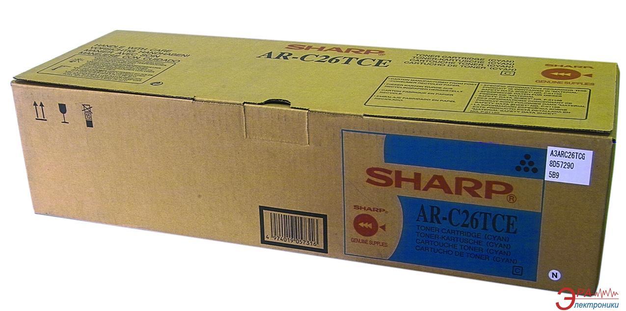 Тонер картридж Sharp AR C26TCE cyan