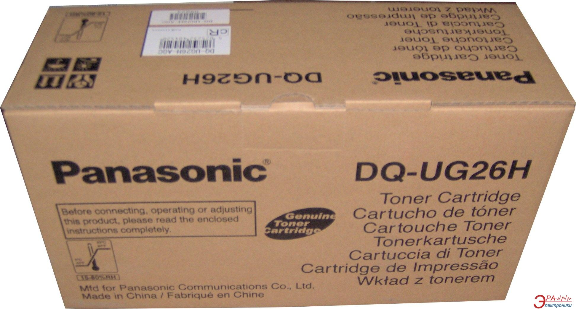 Тонер картридж Panasonic DQ-UG26H-AGC black