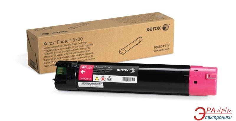 Тонер картридж Xerox PH6700 (106R01512) magenta