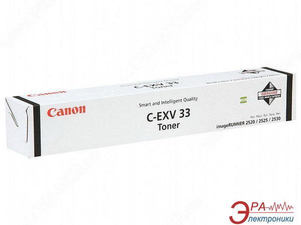 Тонер Canon C-EXV33 (2785B002) black