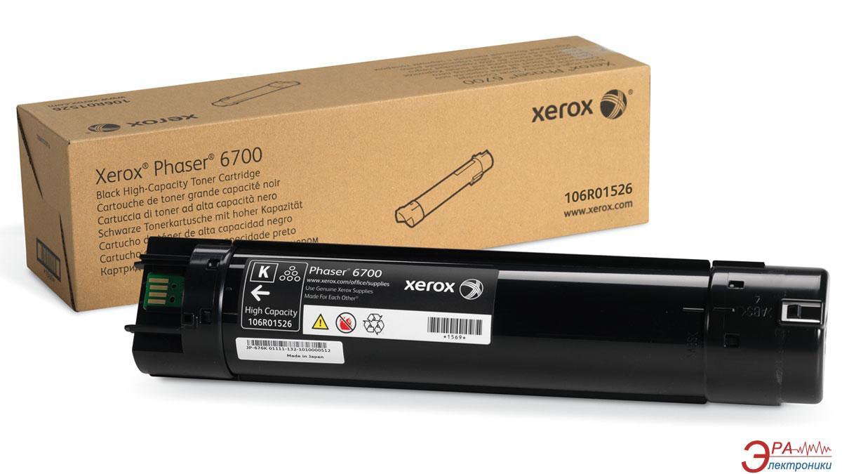 Тонер картридж Xerox PH6700 (Max) (106R01526) black