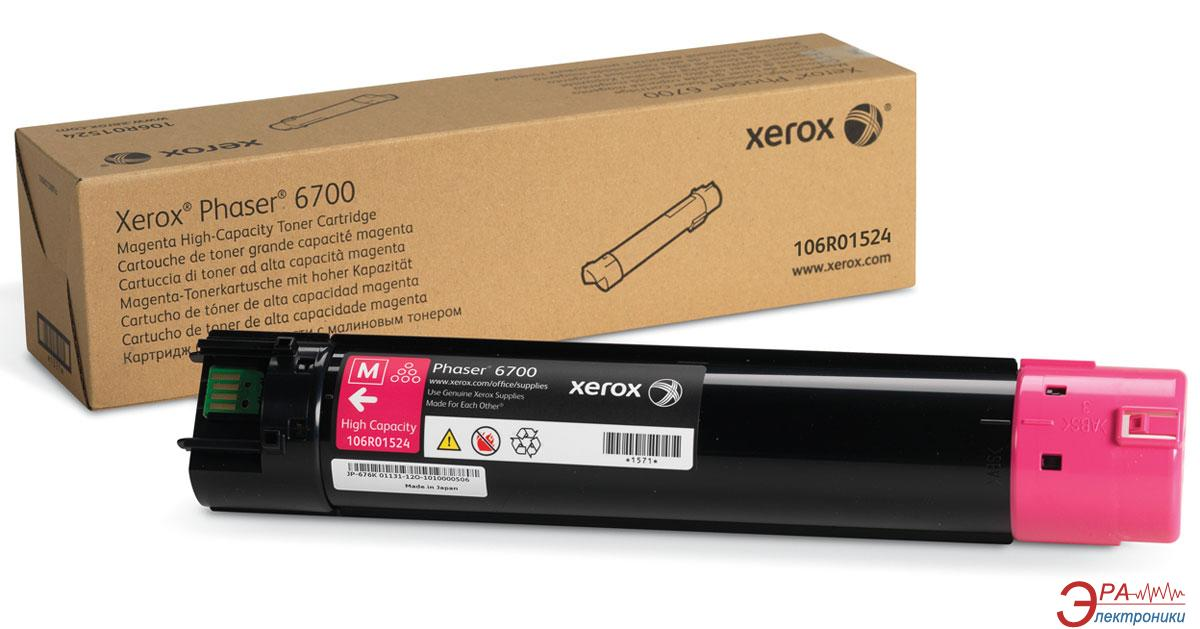 Тонер картридж Xerox PH6700 (Max) (106R01524) magenta