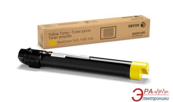 Тонер картридж Xerox WC75xx/WC78xx (006R01518) yellow