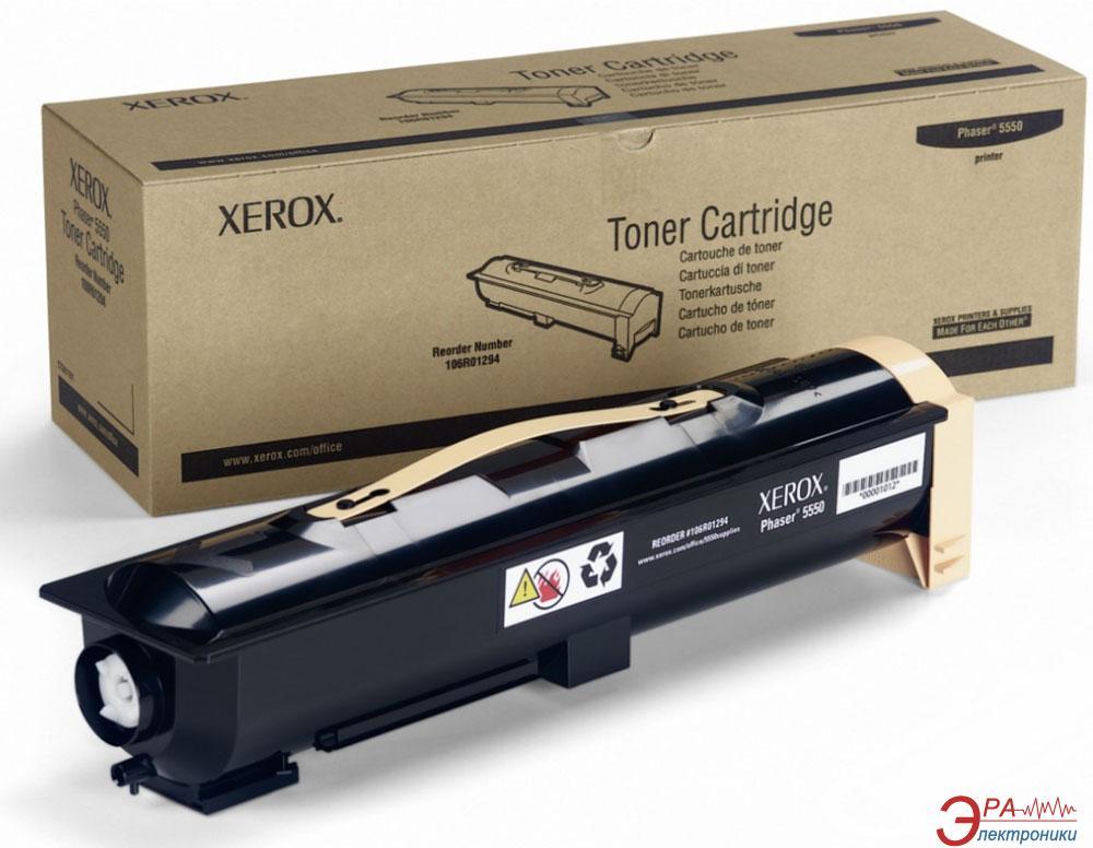 Тонер картридж Xerox WC 5225/30 (106R01305) black