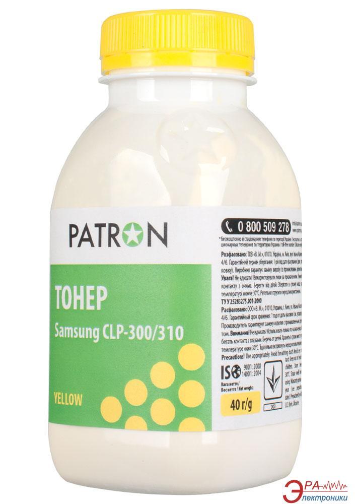 Тонер cовместимый Patron CLP-300/310 Yellow (T-PN-SCLP300-Y-040) 40 г.