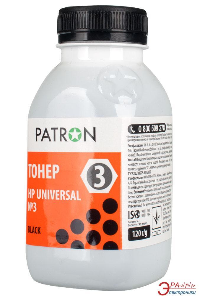 Тонер cовместимый Patron HP LJ Universal №3 (T-PN-HU3-120) 120 г.