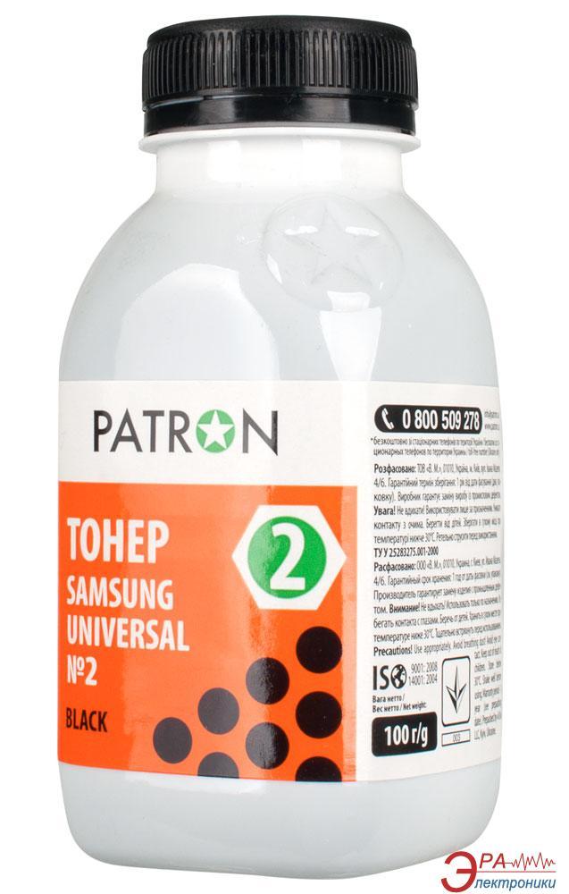 Тонер cовместимый Patron Samsung Universal №2 (T-PN-SU2-100) 100 г.
