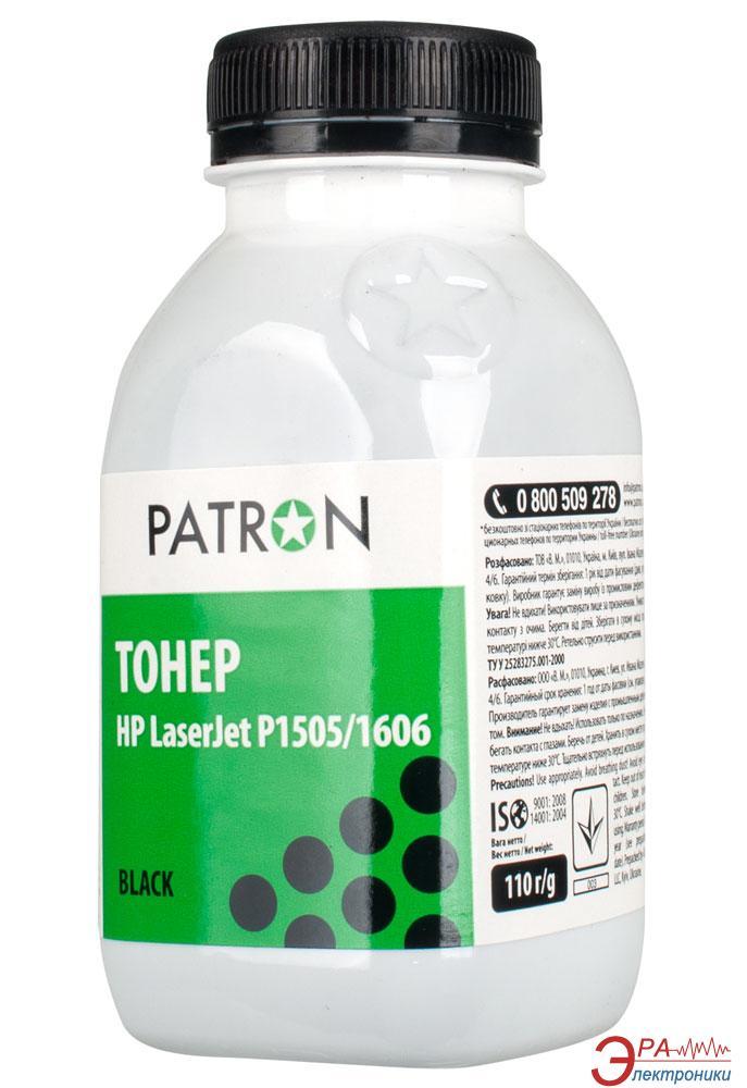 Тонер cовместимый Patron HP LJ P1505/1606 (T-PN-HLJP1606-110) 110 г.