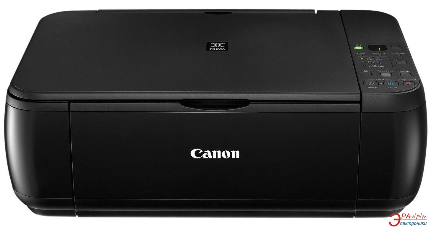 DOWNLOAD DRIVER: CANON MP280 PIXMA