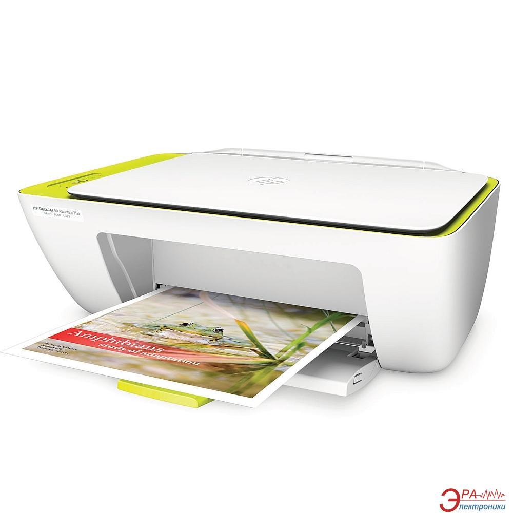 МФУ A4 HP DJ Ink Advantage 2135 (F5S29C)