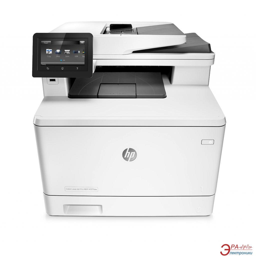 МФУ A4 HP Color LJ Pro M377fdw (M5H23A)