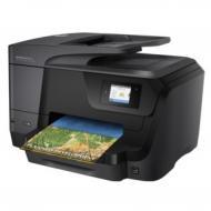 МФУ A4 HP OfficeJet Pro 8710 Wi-Fi (D9L18A)