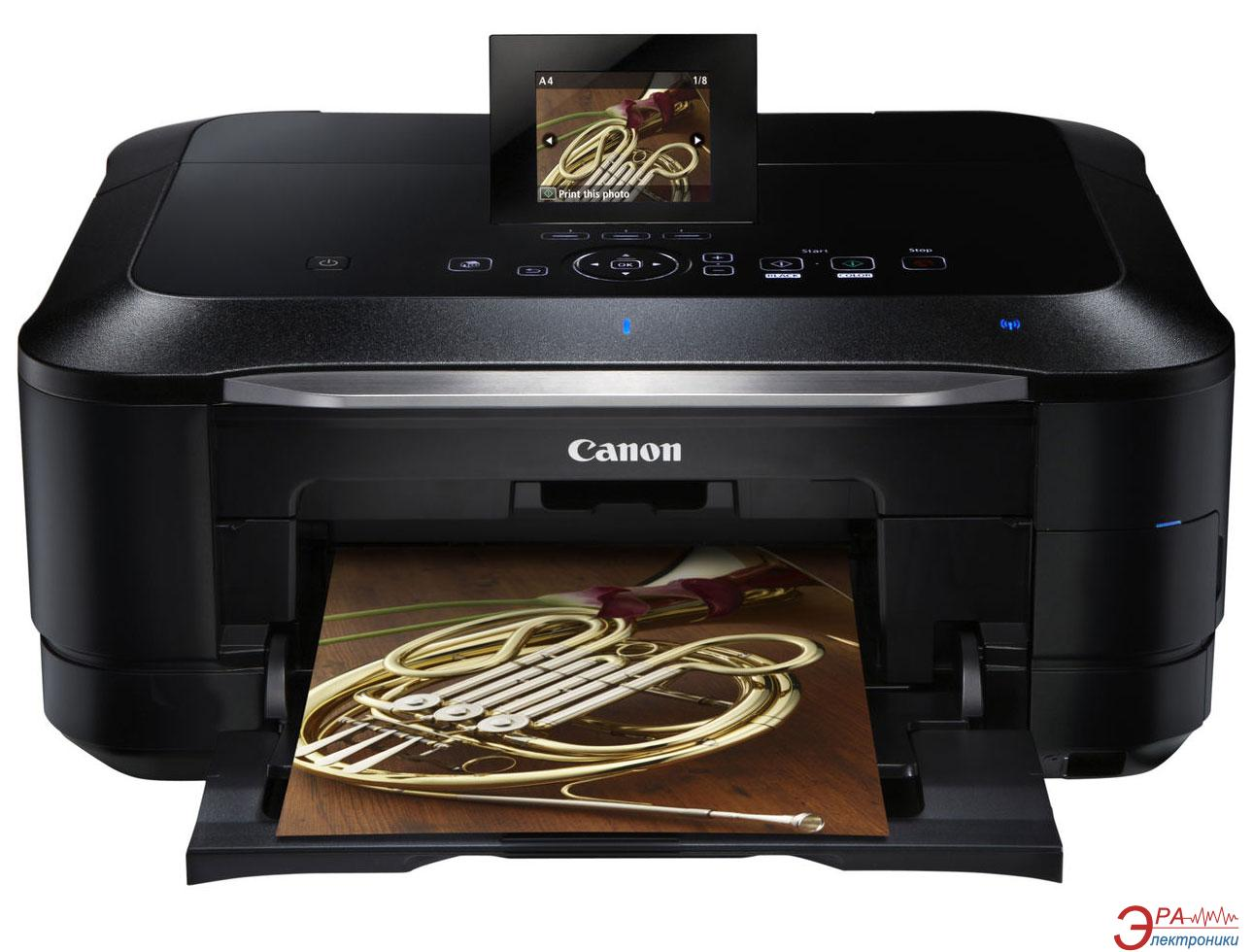 МФУ A4 Canon PIXMA MG8240 c Wi-Fi (5293B007)