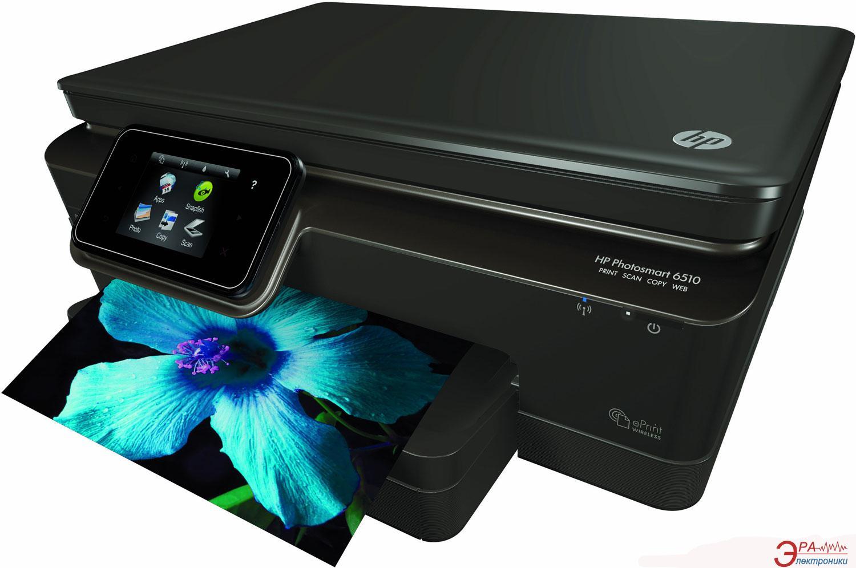 МФУ A4 HP Рhotosmart 6510 (B211b) с Wi-Fi (CQ761C)