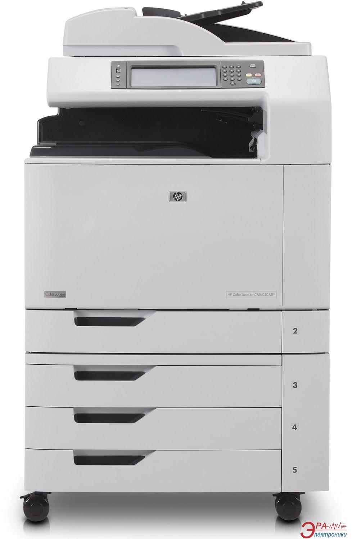 МФУ A3 HP Color LJ CM6030 (CE664A)