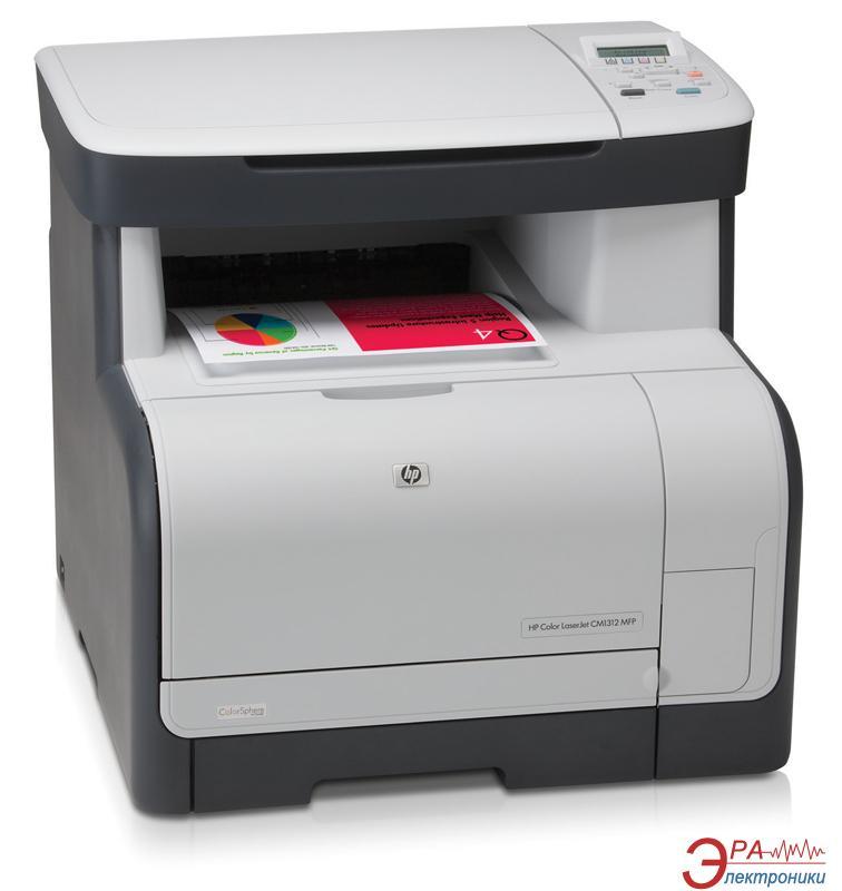 МФУ A4 HP Color LJ CM1312 (CC430A)