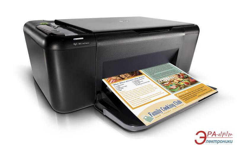 МФУ A4 HP DeskJet F4583 c Wi-Fi (CB755C)