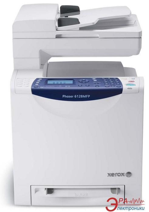 МФУ A4 Xerox Phaser 6128 MFP_N (6128MFPV_N)