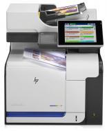 МФУ A4 HP Color LJ M575f (CD645A)