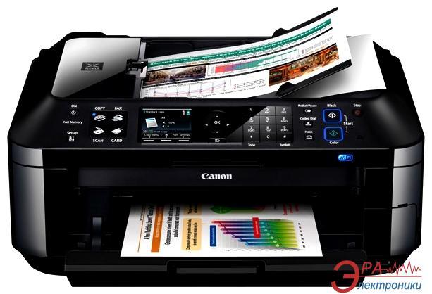 МФУ A4 Canon PIXMA MX420