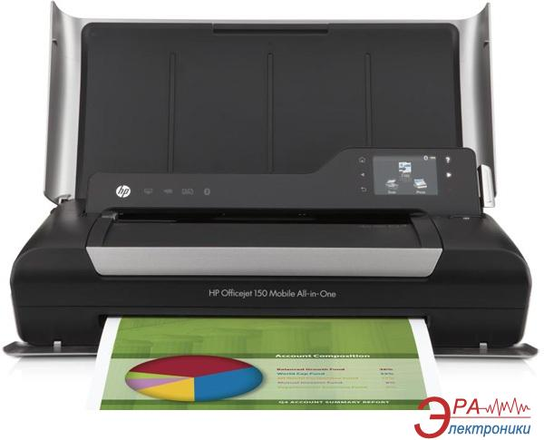 МФУ A4 HP OfficeJet 150 Mobile (CN550A)