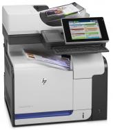 МФУ A4 HP Color LJ M575c (CD646A)