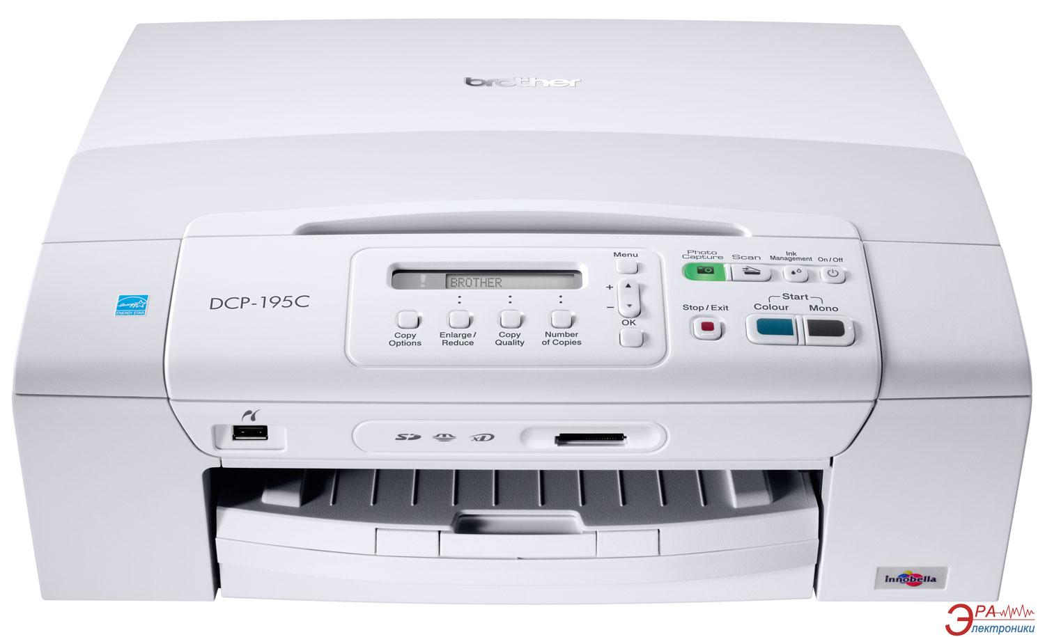 МФУ A4 Brother DCP-195C (DCP195CR1)