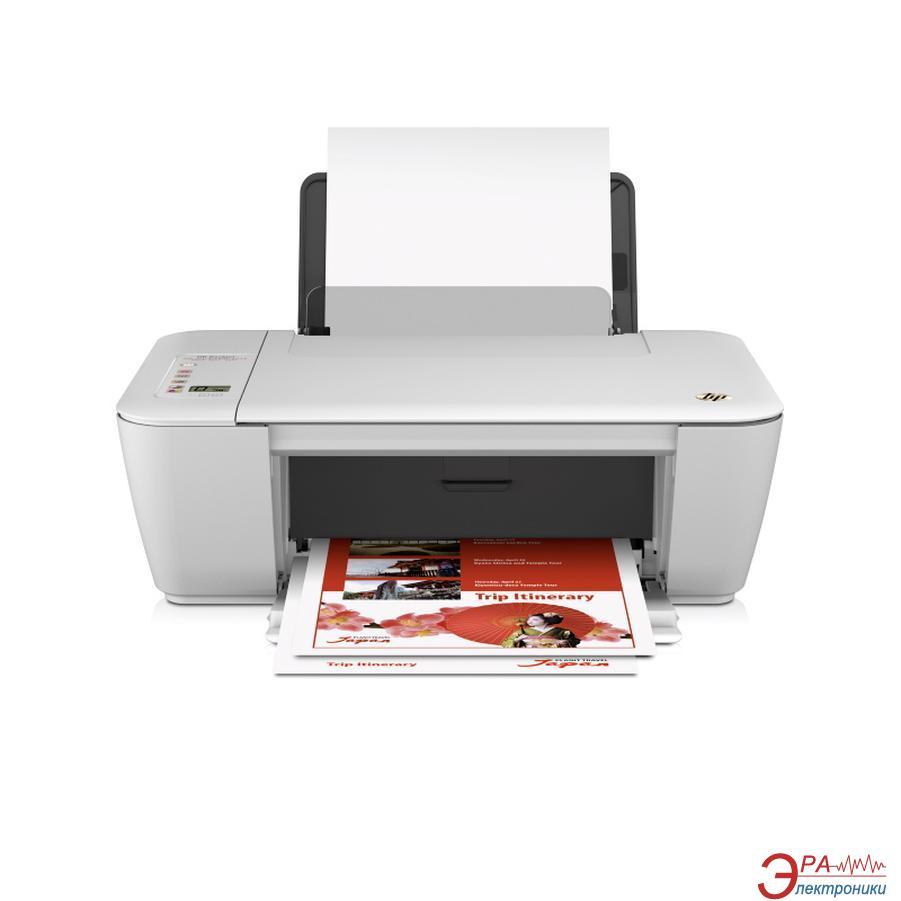МФУ A4 HP DJ Ink Advantage 2545 c Wi-Fi (A9U23C)