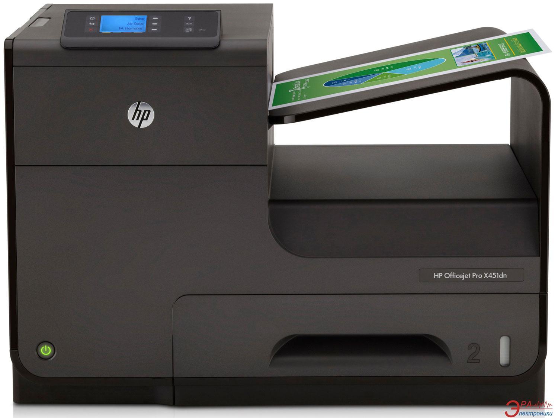 Принтер A4 HP OfficeJet Pro X451dw с Wi-Fi (CN463A)