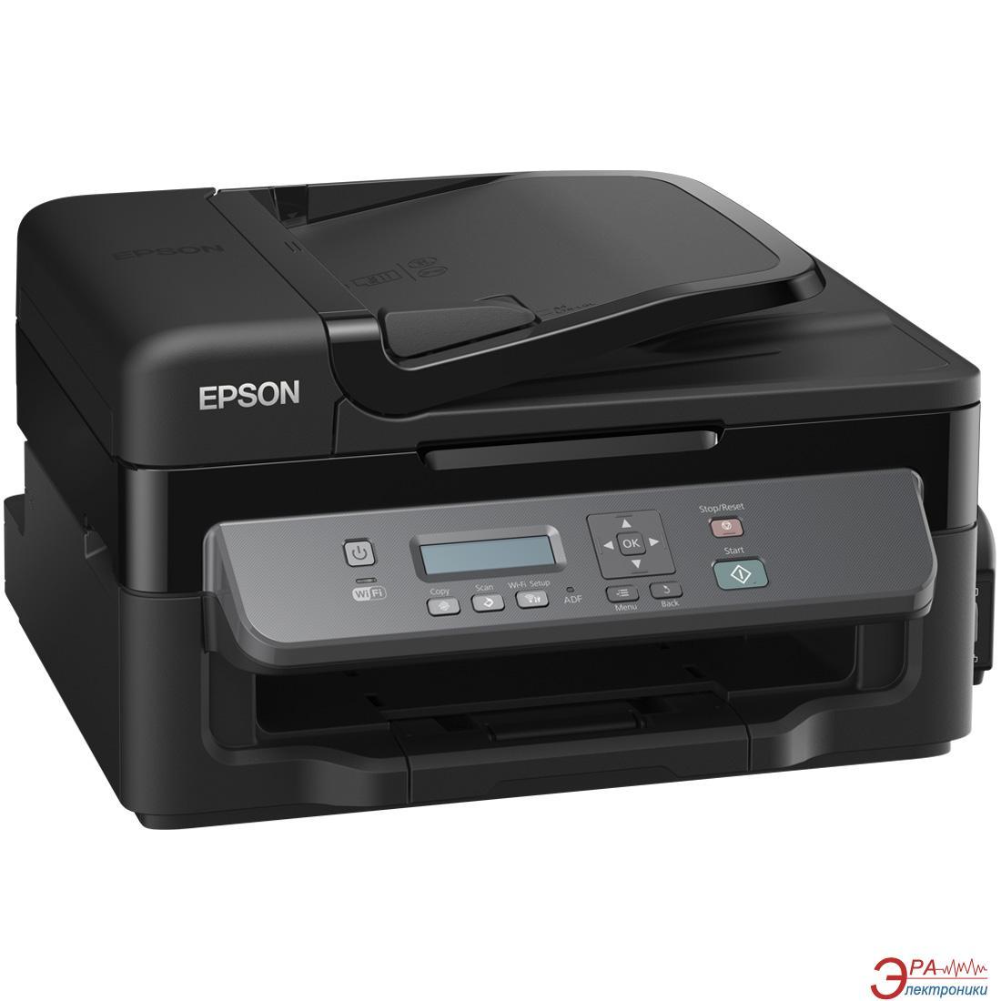 МФУ A4 Epson Epson M205 (C11CD07401)