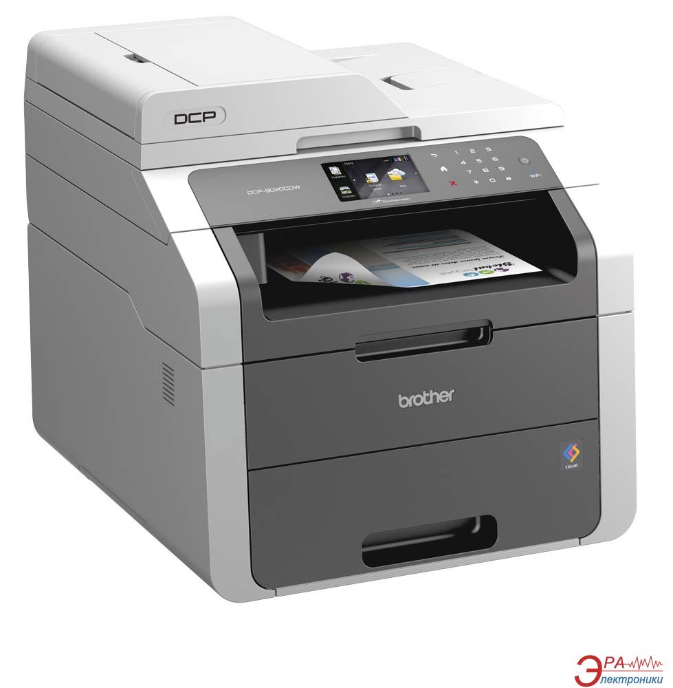 МФУ A4 Brother DCP-9020CDW c Wi-Fi (DCP9020CDWR1)
