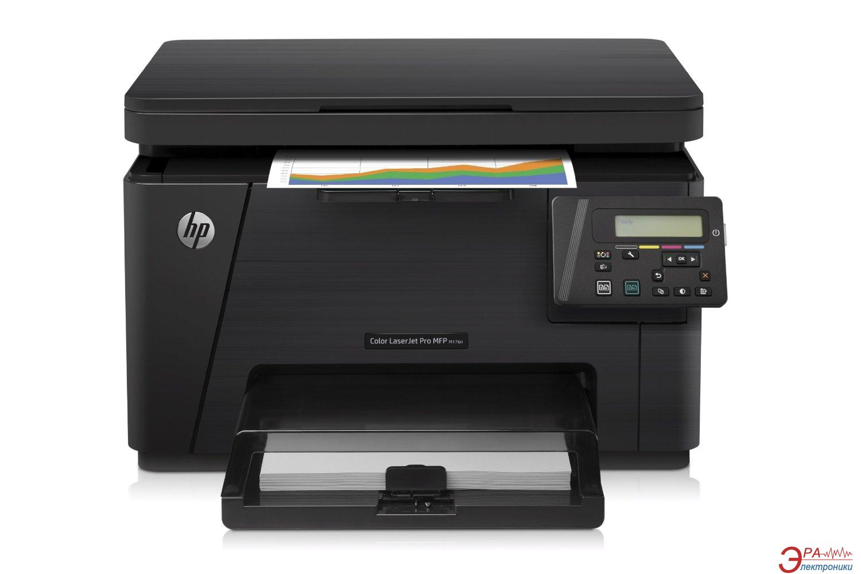 МФУ A4 HP LaserJet Pro M176n (CF547A)