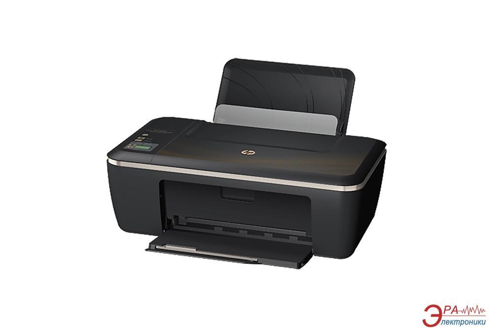 МФУ A4 HP Deskjet Ink Advantage 2520hc (CZ338A)