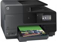 МФУ A4 HP OfficeJet Pro 8620 с Wi-Fi (A7F65A)