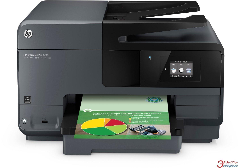 МФУ A4 HP OfficeJet Pro 8610 с Wi-Fi (A7F64A)