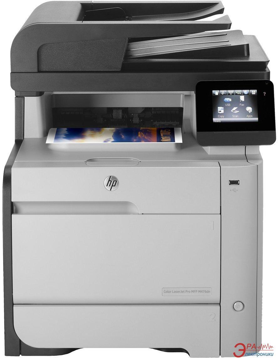 МФУ A4 HP Color LJ Pro M476dn (CF386A)