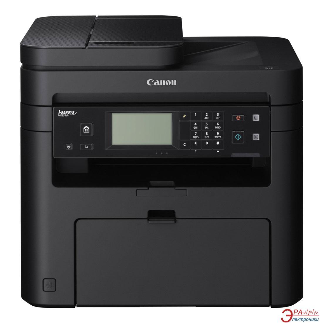 МФУ A4 Canon i-SENSYS MF226DN (9540B086)