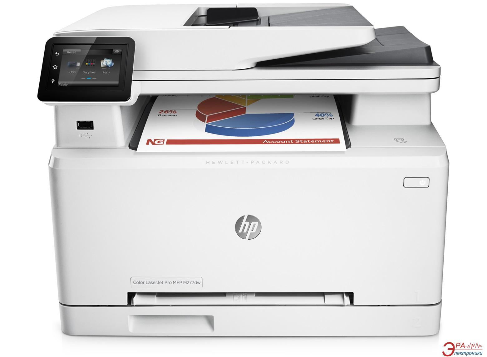 МФУ A4 HP Color LaserJet Pro MFP M277dw c Wi-Fi (B3Q11A)