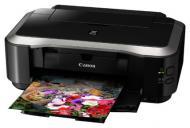 Принтер A4 Canon PIXMA iP4840 (4496B007AA)