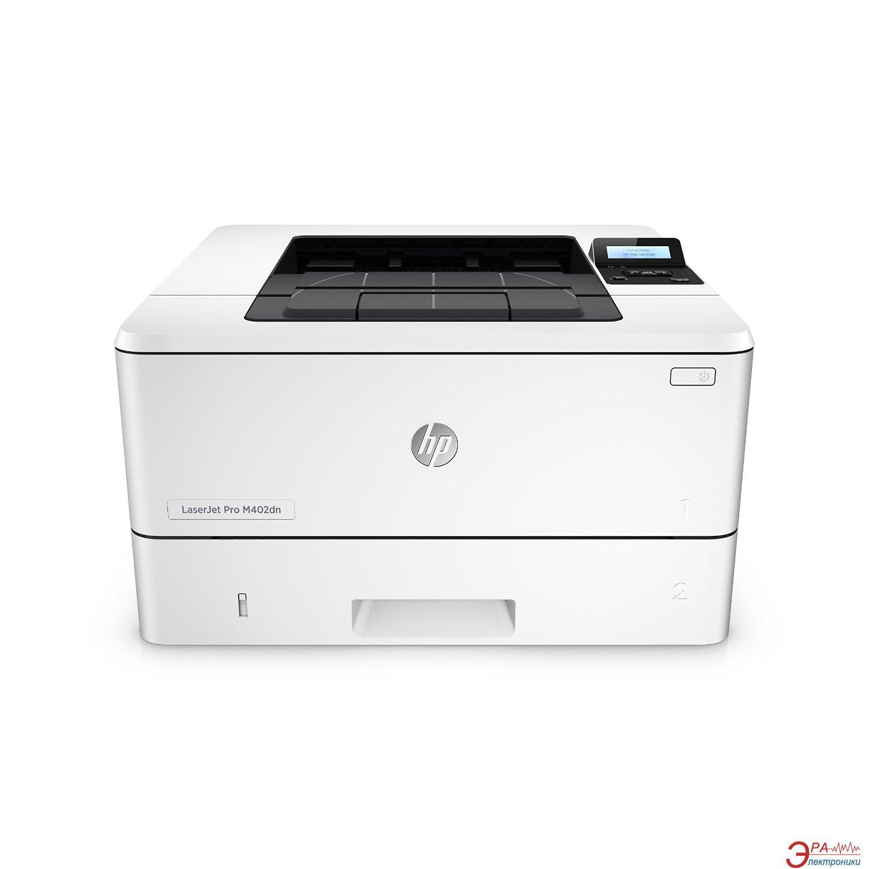 Принтер A4 HP LJ Pro M402dn (C5F94A)