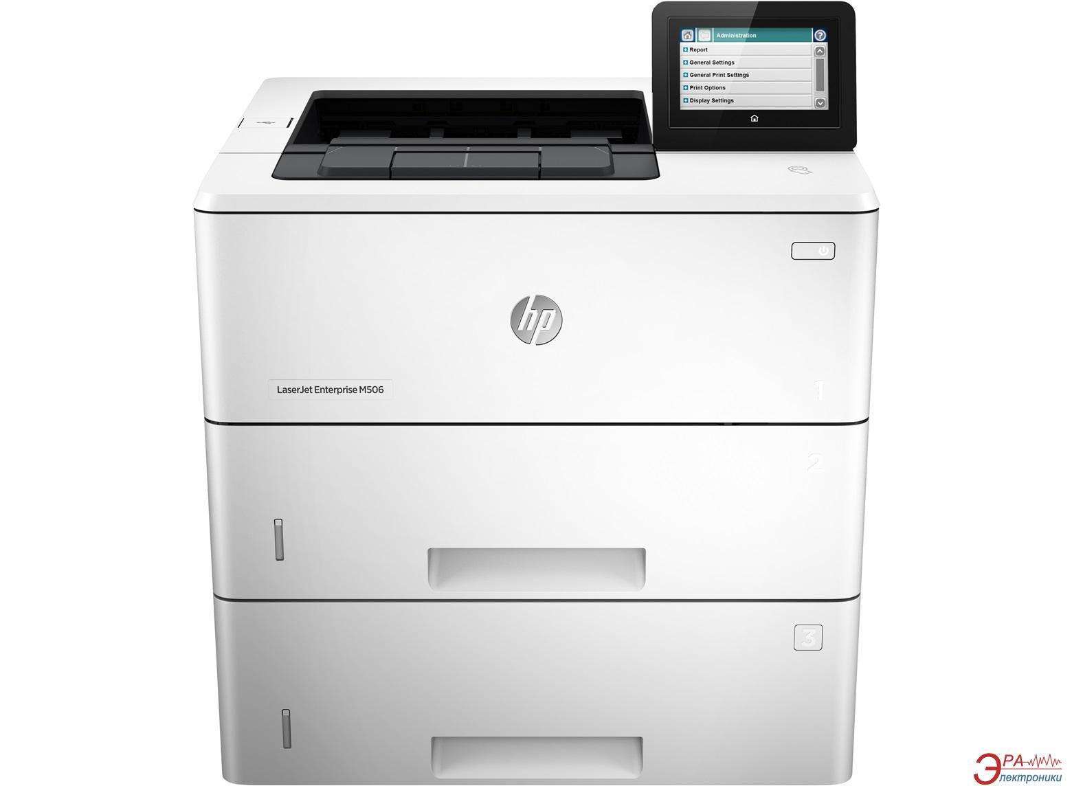 Принтер A4 HP LJ Enterprise M506x (F2A70A)