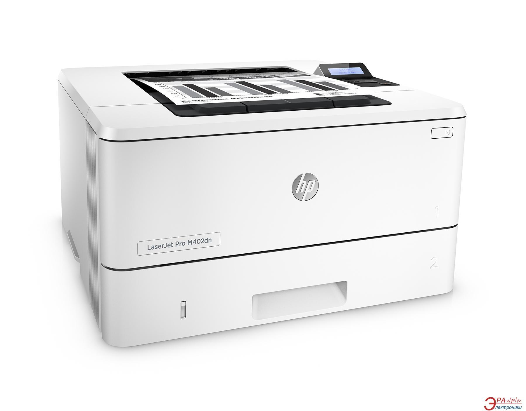 Принтер A4 HP LJ Pro M402d (C5F92A)