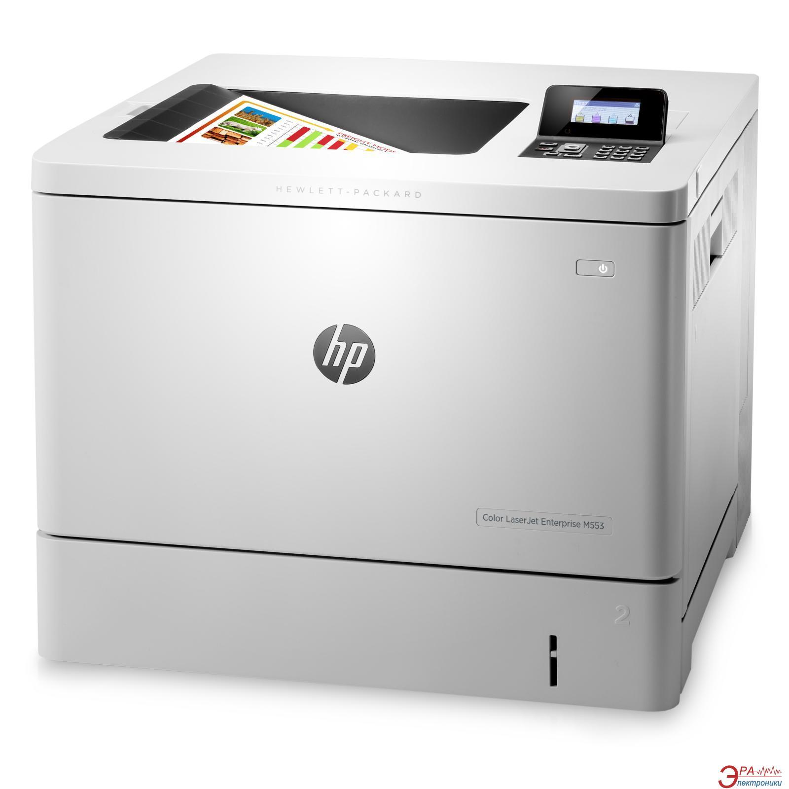 Принтер HP Color LJ Enterprise M553n (B5L24A)